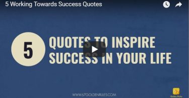working towards success quotes